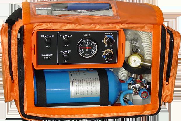 Aeonmed Shangrilla 935 Transport Ventilator